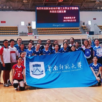 South China Normal University Team